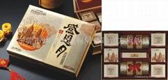 华美月饼团购批发680G感恩月吉祥福贵月饼