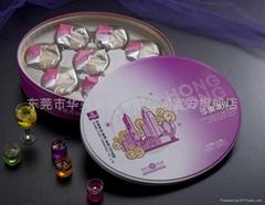華美月餅廠家直銷團購批發480G金麗沙冰皮月餅