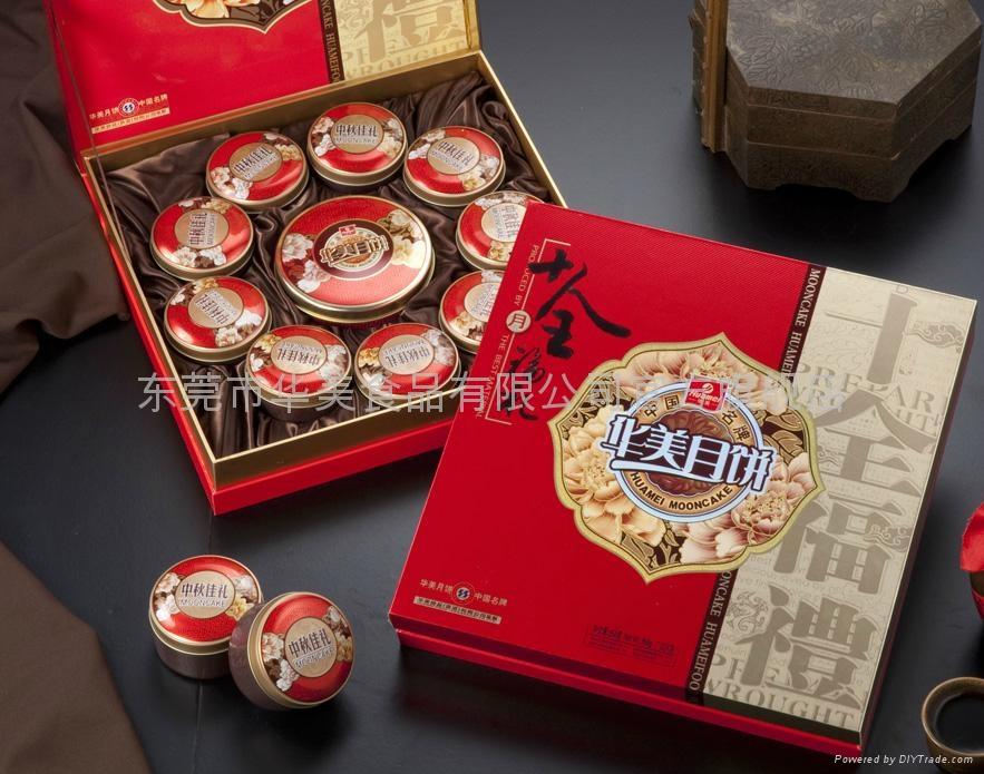 華美月餅廠家團購批發-華美十全福禮月餅 1