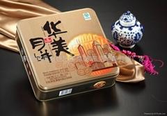 華美月餅團購批發廠家直銷720G華美時尚雙黃
