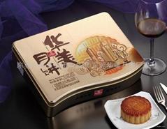 華美月餅團購廠家直銷480G時尚金裝