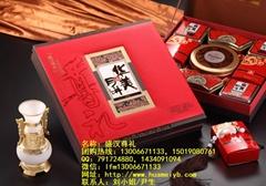 華美月餅廠家團購1260G盛漢尊禮