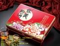 華美月餅團購廠家直銷520G秋