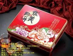 華美月餅團購廠家直銷520G秋月花香