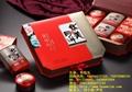 香港華美月餅廠家團購720G華