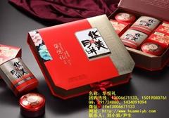 香港华美月饼厂家团购720G华悦礼
