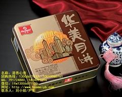 华美月饼团购批发400G港香心意