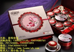 華美月餅團購批發廠家直銷950G嘉悅珍禮