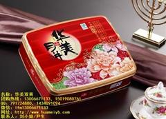 華美月餅團購批發720G華美雙黃純白蓮蓉月餅