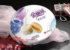 華美月餅團購批發廠家直銷480金麗沙冰皮月餅