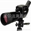 廣州數碼觀鳥鏡