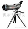 德寶望遠鏡20-60x80