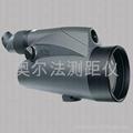 育空河單筒望遠鏡