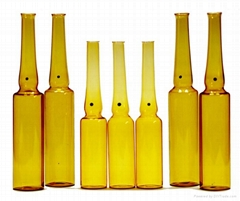 20ml棕色安瓿瓶