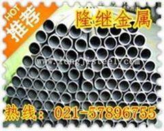 S705高韌性高速鋼