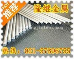 S390高速鋼
