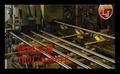 直销 CPM1V模具钢密度