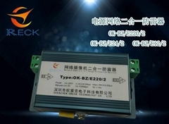 供應歐雷克攝像機網絡二合一防雷器 價格