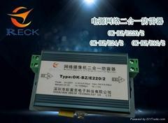 供应欧雷克监控视频二合一防雷器价格