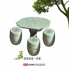 園林裝飾陶瓷桌凳