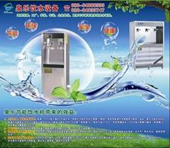 广州泉乐净水设备有限公司