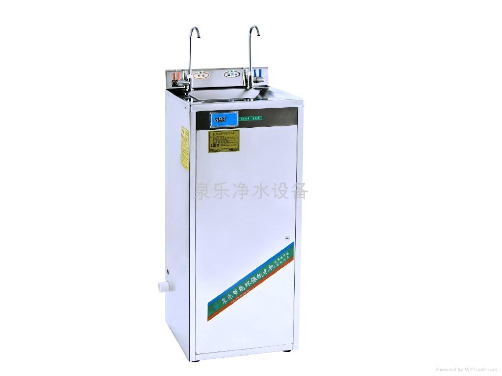 工厂冰热饮水机 1