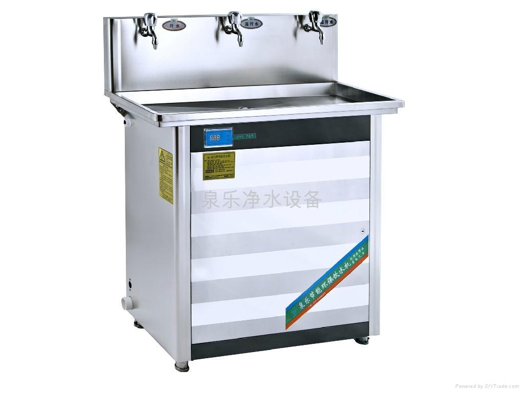 工厂冰热饮水机 2