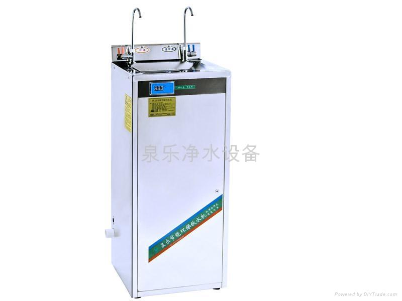 学校直饮水机系统 1