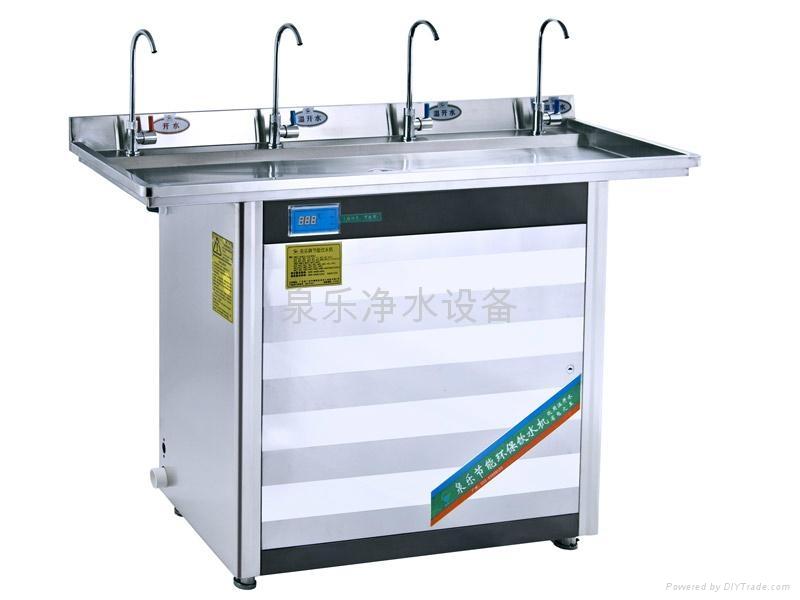 学校直饮水机系统 3