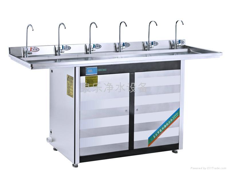 学校直饮水机系统 4