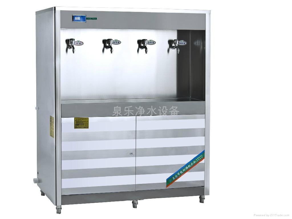 RO反渗透节能饮水机 1