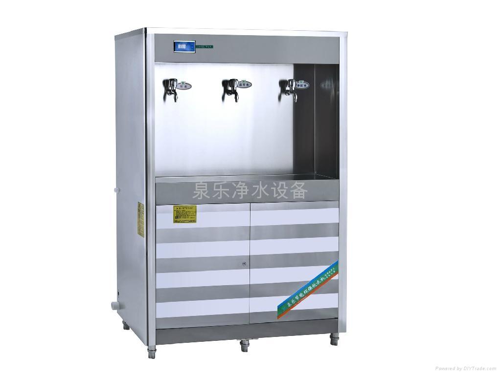 RO反渗透节能饮水机 2