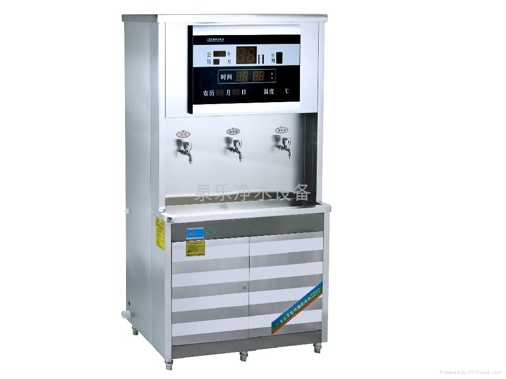 RO反渗透节能饮水机 3