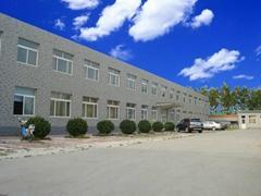 Shandong XRT Bearing Co., Ltd