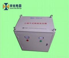 380V干式隔離變壓器SG-30KVA