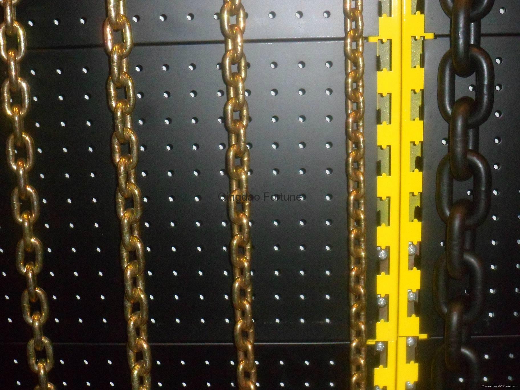 G30/G43 link chain 2