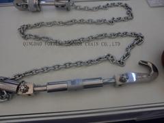 Dock fender chain