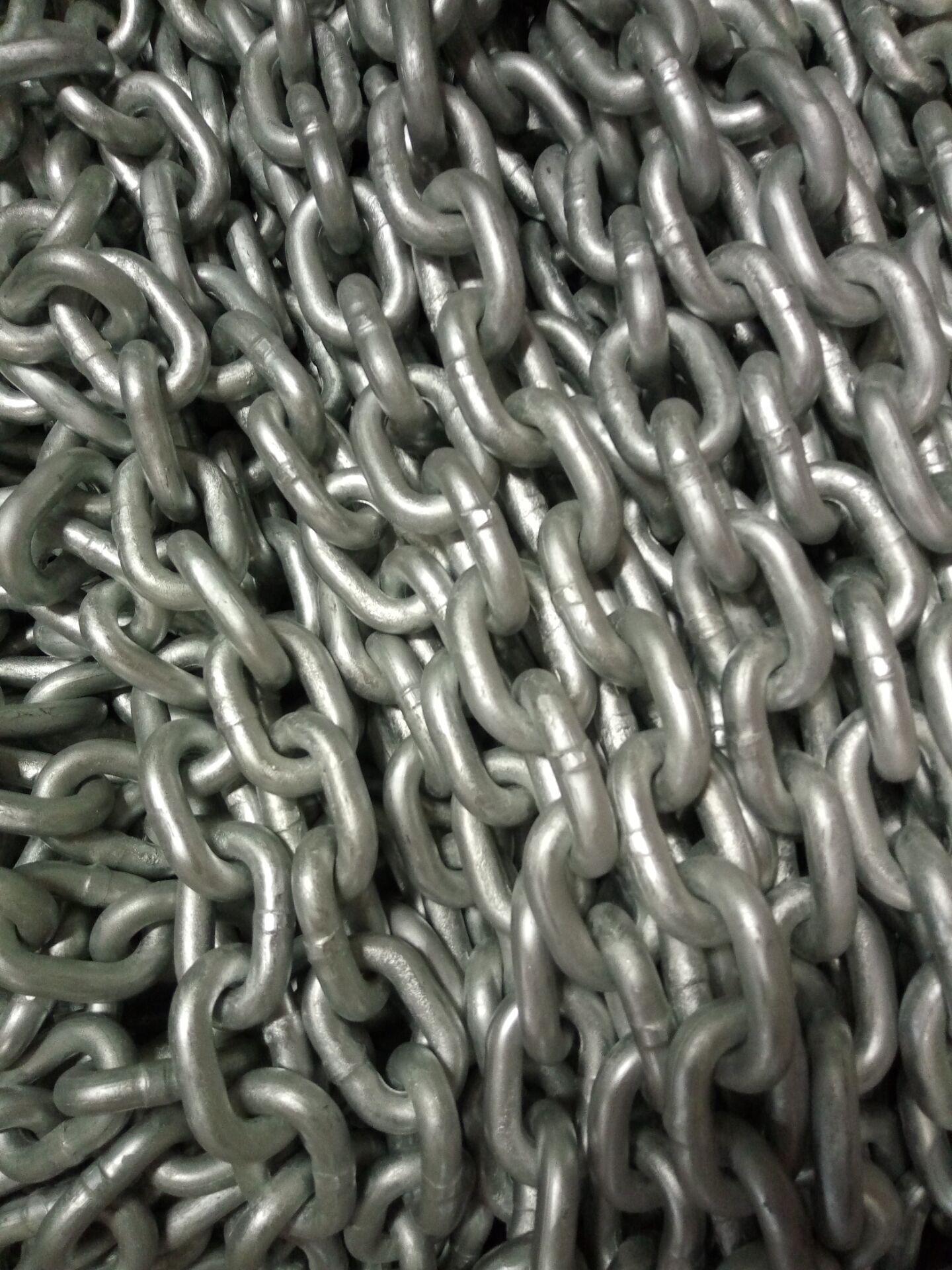 Boom chain