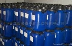 山茶油保湿整理剂TSU-1