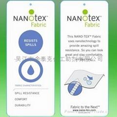 NANO-TEX纳米三防整理剂
