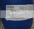銀離子抗菌劑Pure