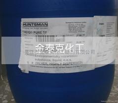 银离子抗菌剂Pure