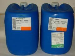 光觸媒清新整理劑AMOLDEN-LI-60