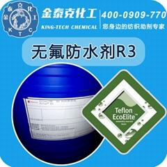 无氟防水剂R3特氟龙Teflon无氟防水整理剂