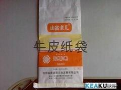 巴彦淖尔向日葵种子包装袋