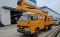 JMC 4x2 High Altitude Operation Truck