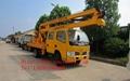 Dongfeng Jingba High Altitude Operation