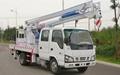ISUZU High Altitude Operation Truck