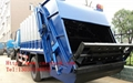 Dongfeng 4*2 compressor garbage truck 2