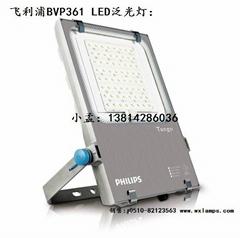 飛利浦LED氾光燈
